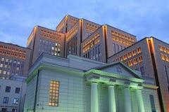 Kulturalny Menorah i centrum biznesu Zdjęcie Stock