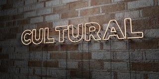 KULTURALNY - Rozjarzony Neonowy znak na kamieniarki ścianie - 3D odpłacająca się królewskości bezpłatna akcyjna ilustracja ilustracji