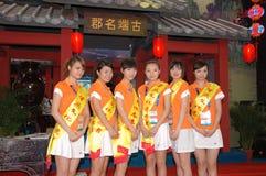 kulturell fair för porslin royaltyfria bilder