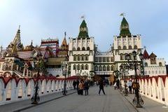 Kulturell-Unterhaltung komplexes ` der Kreml in Izmailovo-` stockbild