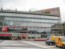 Kulturhuset in Stockholm Stock Photo