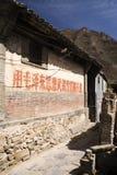 Kulturrevolutionslogans auf einer Wand, Cuandixia Lizenzfreie Stockfotos