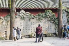 Kulturväggen för tre kungariken royaltyfri foto