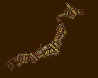 kultury elementów Japan japoński mapy seans Fotografia Stock