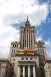 kultury pałac nauka Warsaw obraz royalty free
