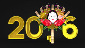 Kumade And 2016 On Black Background stock footage