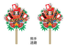 Kumade Daruma decoration set. This illustration is design Japanese Kumade with Daruma decoration in  object with white color background Royalty Free Stock Photos