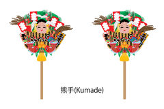 Kumade decoration set. This illustration is drawing Japanese Kumade with turtle and lobster version in  object and white color background Stock Photos