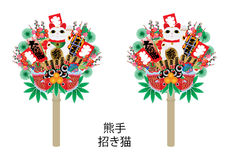 Kumade Maneki Neko decoration set Royalty Free Stock Image