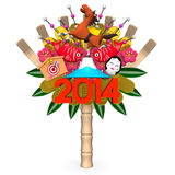 2014 Kumade Ornament. 3D render illustration. on White stock illustration