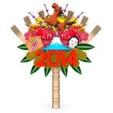 2014 Kumade Ornament.  Royalty Free Stock Photo