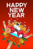 2015 Kumade Ornament With Greeting. 3D render illustration For The Year Of The Sheep,2015 In Japan. For New Year Greeting Postcard. Isolated On Red vector illustration