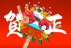 2015 Kumade Ornament, Japanese Greeting On Red. 3D render illustration For The Year Of The Sheep,2015 In Japan. For New Year Greeting Postcard. Isolated On Red royalty free illustration