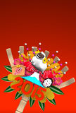 2015 Kumade Ornament On Red Text Space. 3D render illustration For The Year Of The Sheep,2015 In Japan. For New Year Greeting Postcard. Isolated On Red stock illustration
