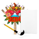 2014 Kumade Ornament With Text Space.  Stock Images