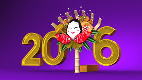 Kumade And 2016 On Purple Background stock video