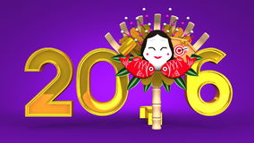 Kumade And 2016 On Purple Background stock footage