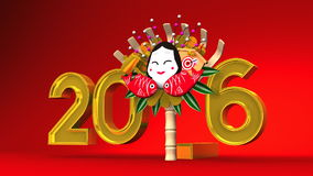 Kumade And 2016 On Red Background stock footage