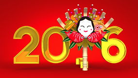 Kumade And 2016 On Red Background stock video footage