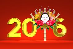 Kumade And 2016 On Red Background. 3D render illustration For New Year 2016 Stock Photo