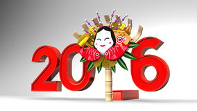 Kumade And 2016 On White Background stock video footage