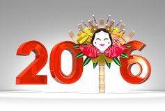 Kumade And 2016 On White Background. 3D render illustration For New Year 2016 Stock Illustration