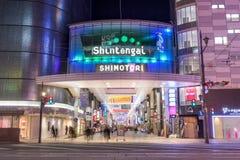 Kumamoto Japan Shopping Arcade Stock Images