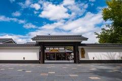 Kumamoto shopping district Stock Image