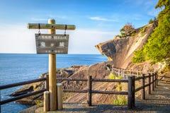 Kumano,日本海岸 库存照片