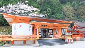 Kumano Kodo,日本 免版税库存图片