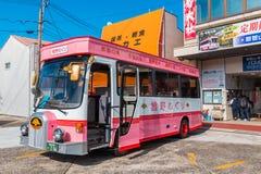 Kumano loop in Wakayama, japan Royalty Free Stock Images
