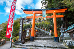 Kumano Nachi Taisha Grand Shrine em Wakayama fotos de stock