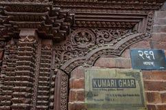 Kumari Ghar in Bhaktapur, Nepal. House of living goddes Kumari Stock Images