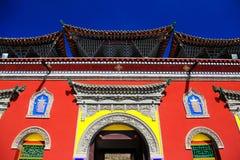 Kumbum Monastery , taersi,  in Qinghai , China Stock Photo