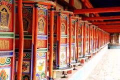 Kumbum Monastery , taersi,  in Qinghai , China Royalty Free Stock Photos