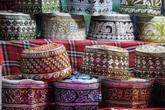 The Kumma, the typical Omani cap Royalty Free Stock Photography