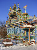 KUNARA, het GEBIED van SVERDLOVSK, RUSLAND - November 8, 2011: Foto van het huis van Kirillov Royalty-vrije Stock Foto