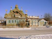 KUNARA SVERDLOVSK REGION, RYSSLAND - November 8, 2011: Foto av Kirillovs hus Royaltyfria Foton