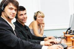 Kundendienstbüro Stockfotos