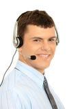 Kundendienstbediener lizenzfreies stockbild