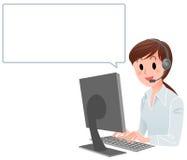 Kundendienstfrau mit Spracheluftblase Stockbild