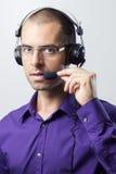 Kundendienstmitarbeiter Stockbilder
