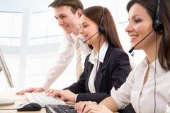 Kundenkontaktcenter Stockfotografie