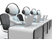 Kundenkontaktcenter Stockfoto