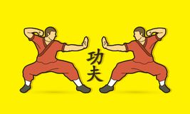 Kung fu action ready to fight graphic vector Stock Photography