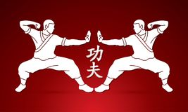 Kung fu action ready to fight graphic vector Royalty Free Stock Photos