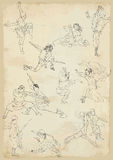 Kung fu collection. Kung fu - Chinese martial art. /// Collection of vector sketches in a simple contours Stock Image