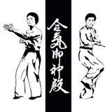 Kung Fu Stock Photography
