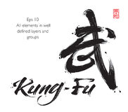 Kung Fu Lettering and Chinese Calligraphic Sumbol. Vector illustration of a calligraphic Chinese logogram of the word Kung Fu together with a custom writing of Royalty Free Stock Photography