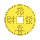 Kung Hei Fat Choy gold coin for New Year. A golden lucky coin with fortune charm Kung Hei Fat Choy for Chinese New Year. Blessing for more wealthy and fortune Stock Images